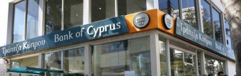cipro_banca_interna_nuova